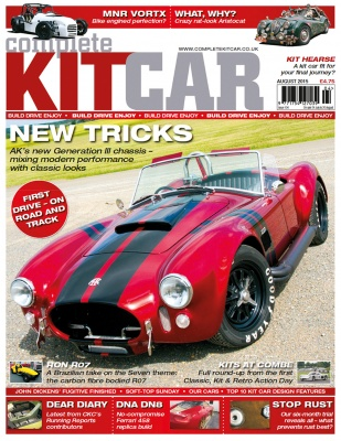 August 2015 - Issue 104