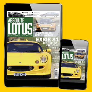 UK Digital Subscription